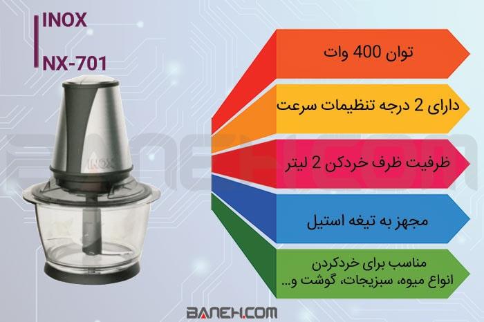 اینفوگرافی خردکن اینوکس 400 وات INOX CHOOPER NX-701