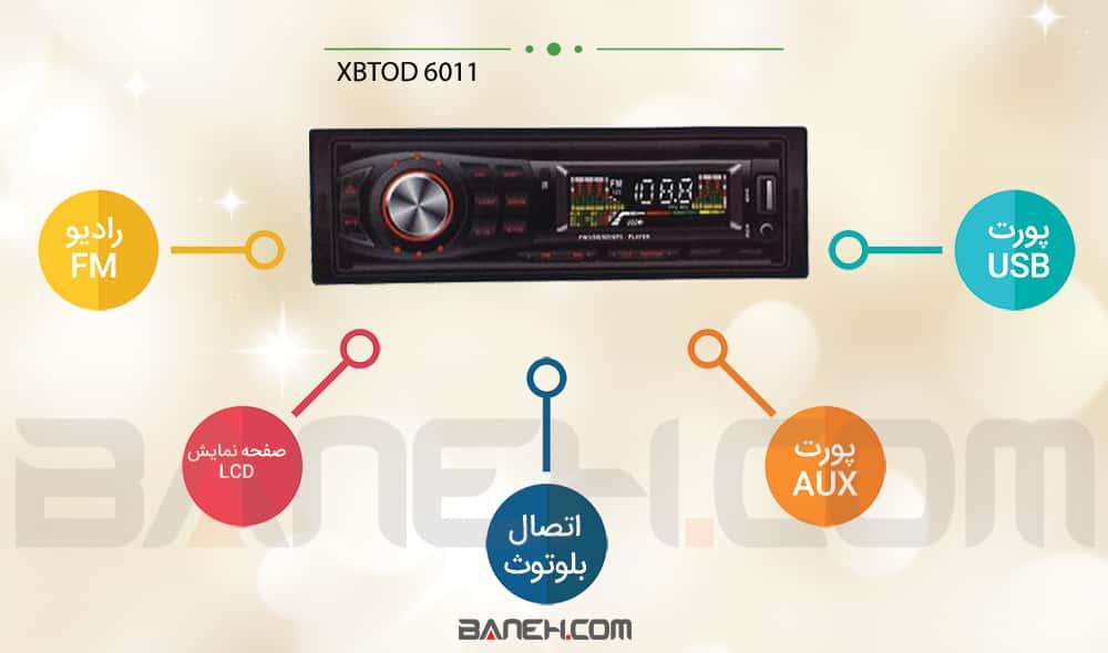 اینفوگرافی پخش کننده ی ماشین  xbtod 6011