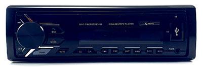 پخش خودرو unplug unp-fmzxbt001400