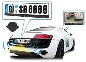 Sensor Plated Camera Car