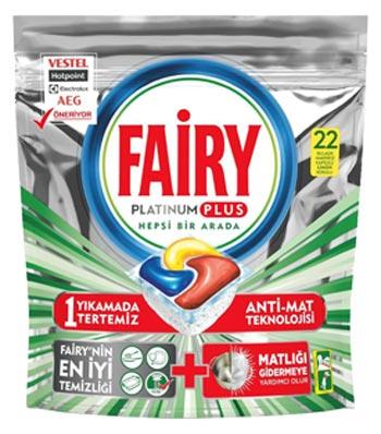 خرید کپسول مواد شوینده ظرفشویی فایری پلاتینیوم پلاس FAIRY DETERGENT CAPSULE PLATINUME PLUS