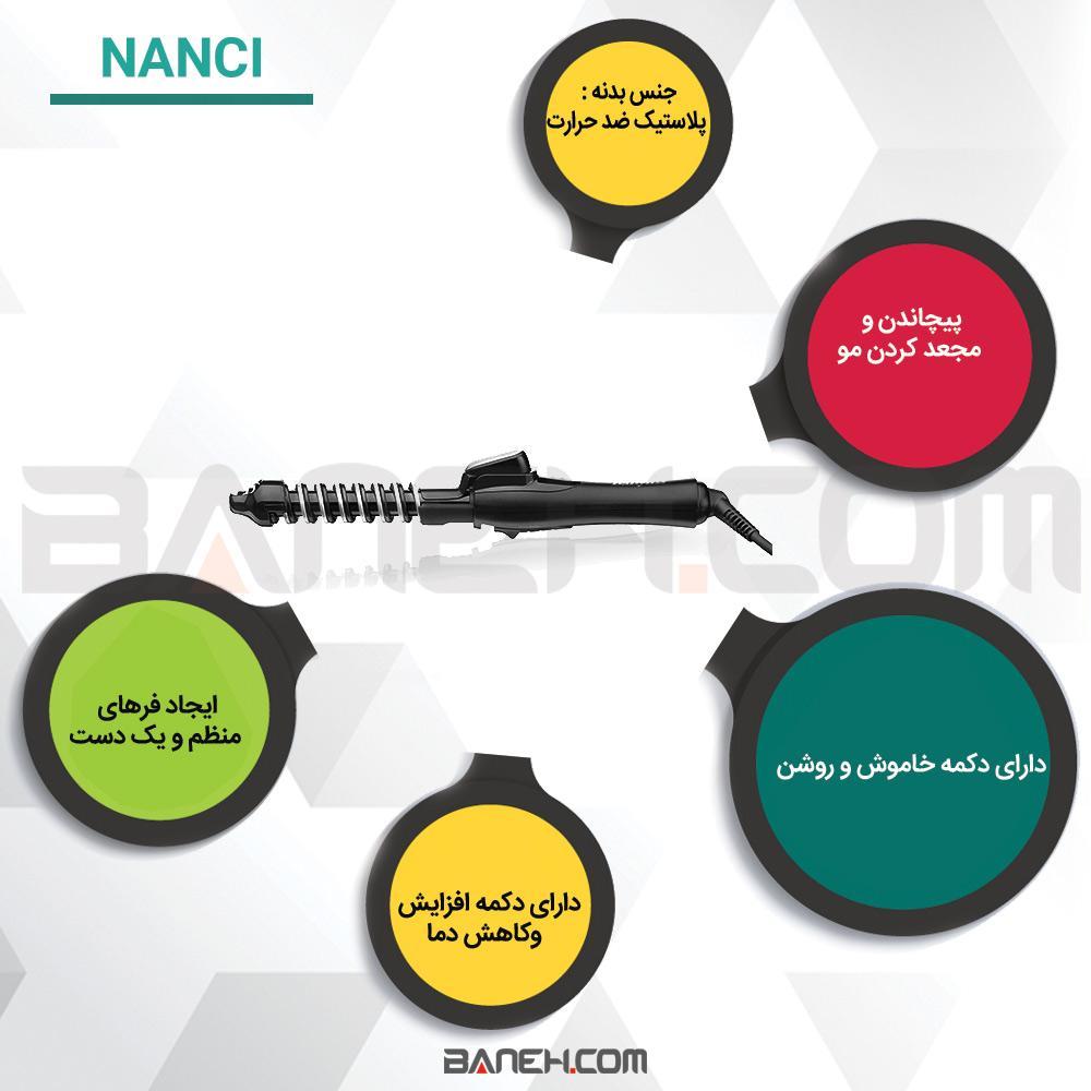 قیمت دستگاه فر کننده و حالت دهنده ی موی نانسی NANCI