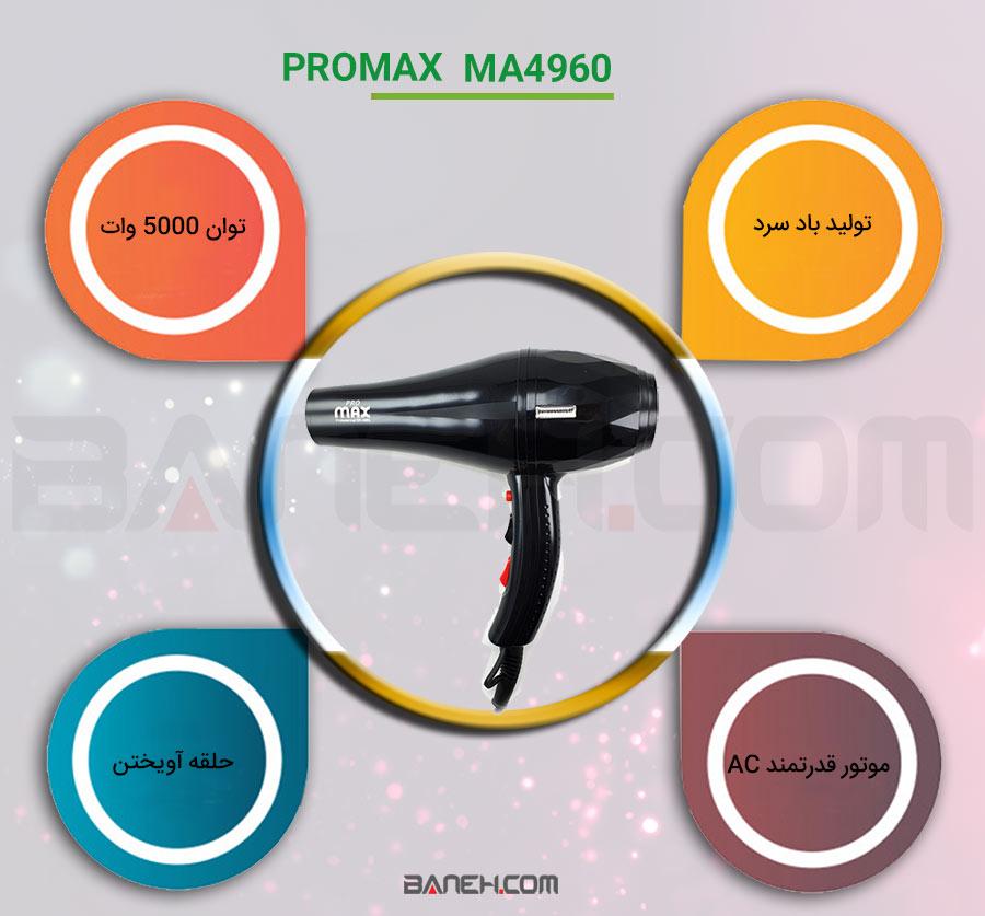 MA-4960