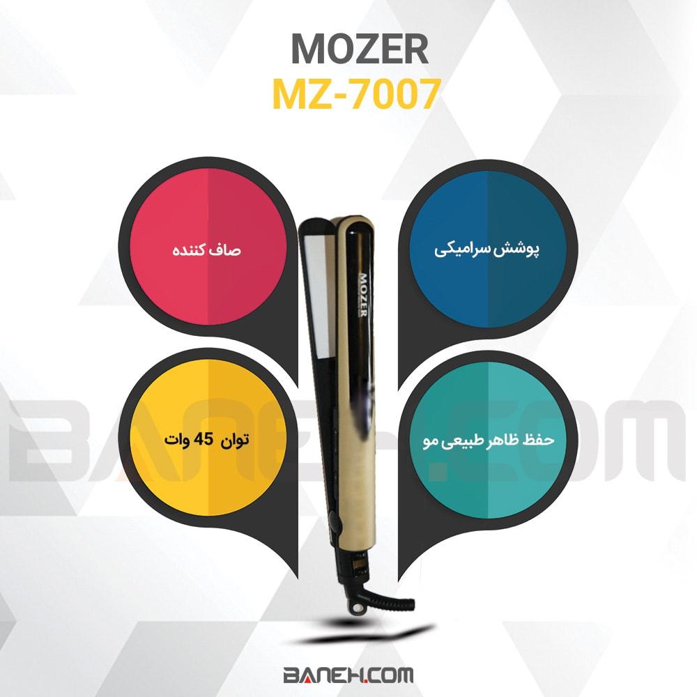 اینفوگرافی اتو مو حرفه ای موزر مدل MOZER MZ-7007