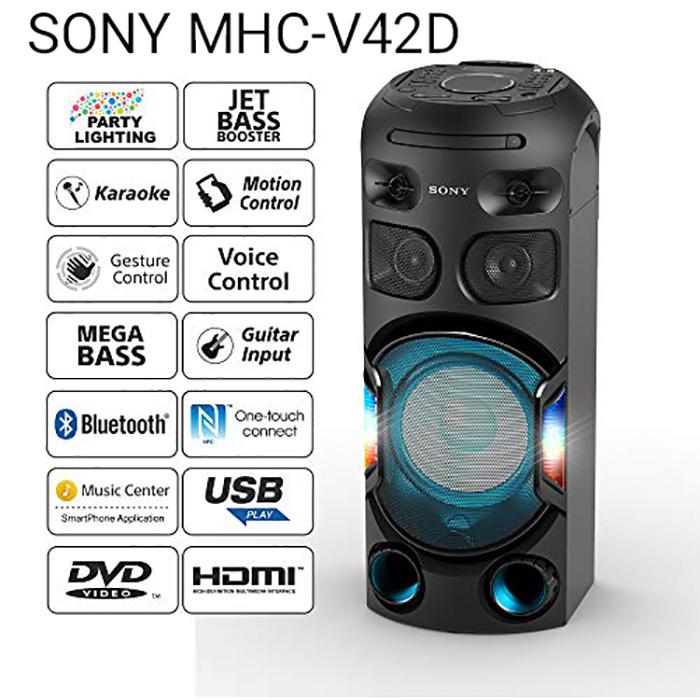 MHC-V42D