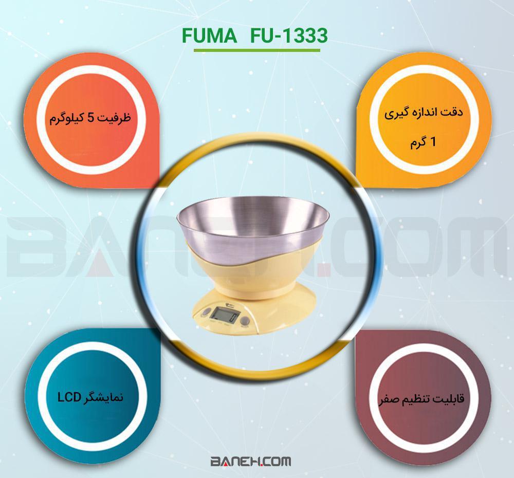 اینفوگرافی ترازوی آشپزخانه فوما FU-1333