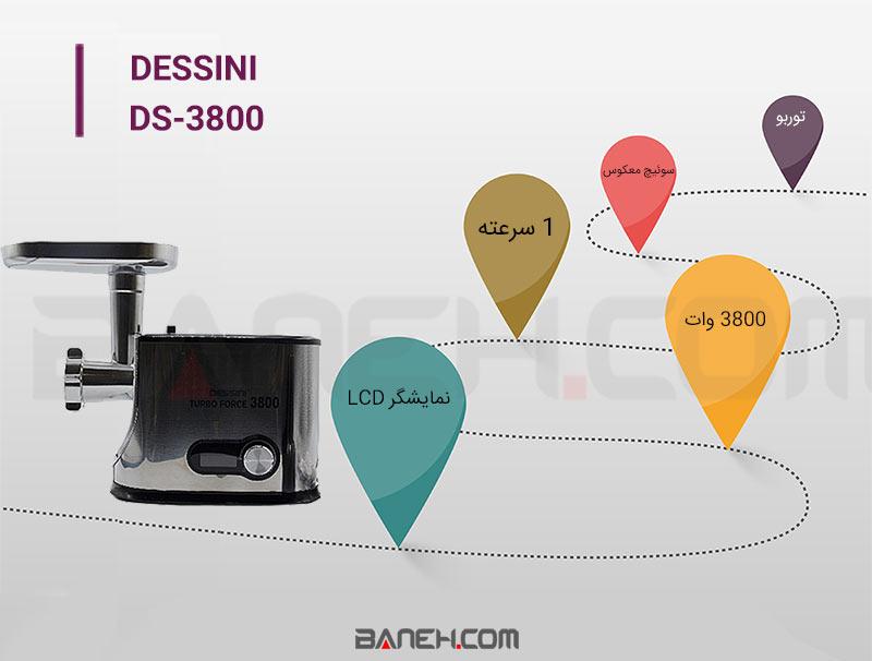DS-3800