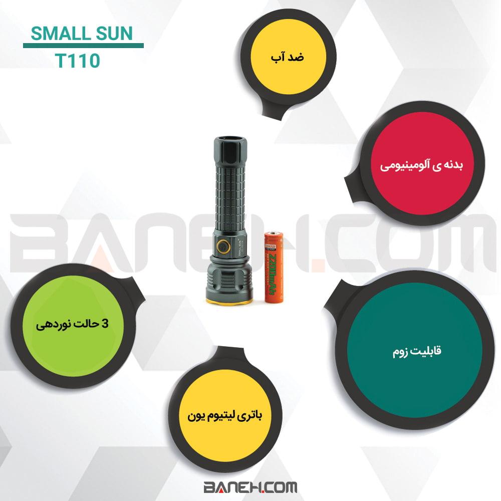 اینفوگرافی چراغ قوه ی پلیسی اسمال سان مدل T110 Small Sun