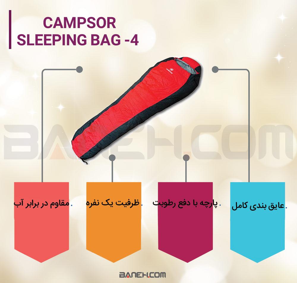 Campsor Sleeping Bag