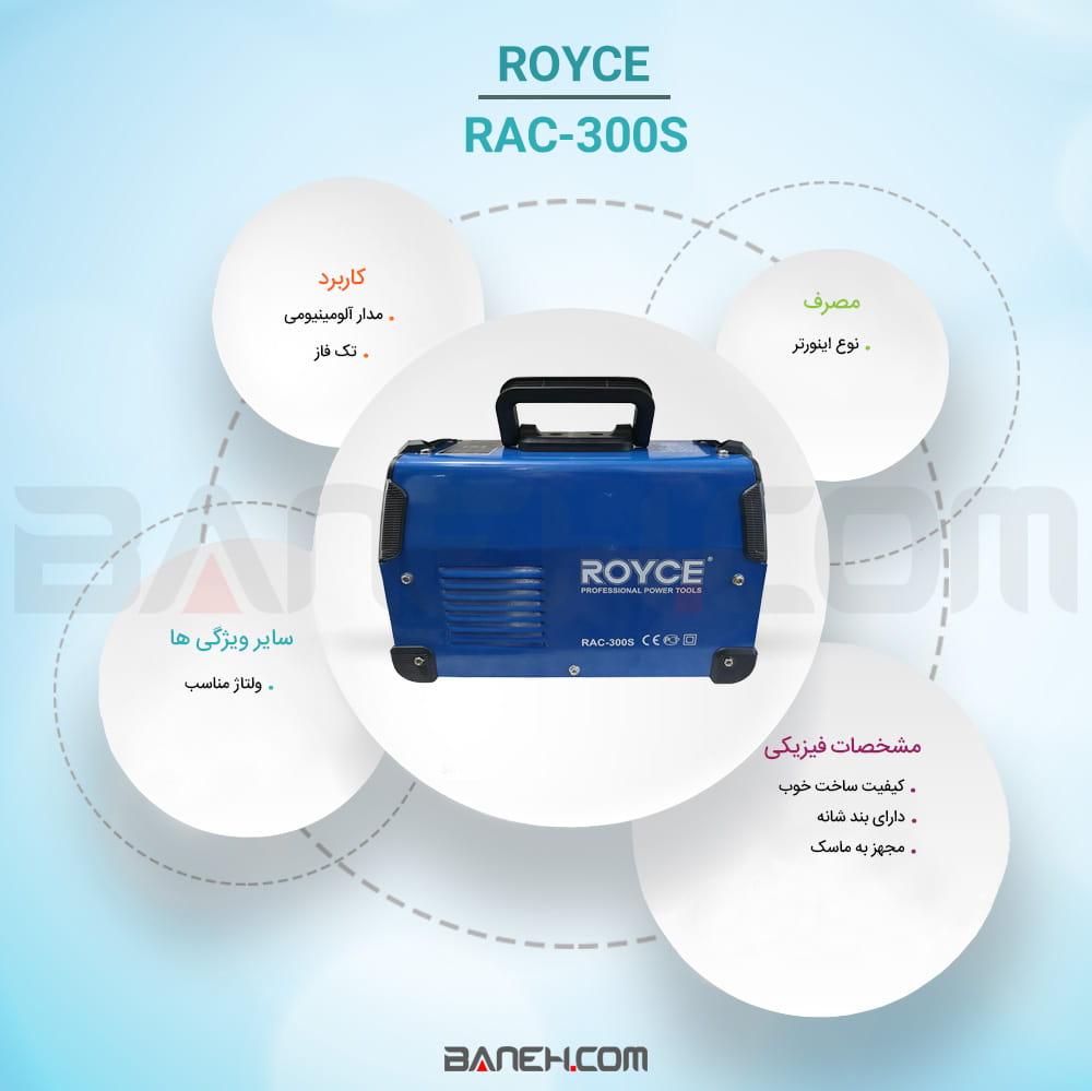 اینفوگرافی دستگاه جوشکاری RAC-300S