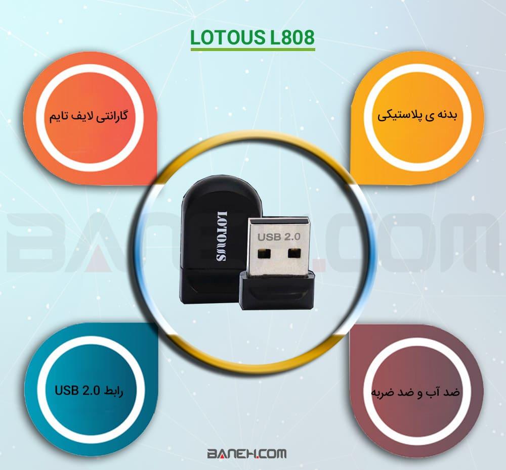 اینفوگرافی فلش مموری لوتوس ظرفیت 64 گیگابایت L808 Lotous