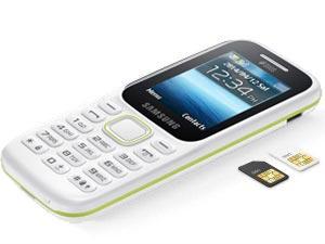 گوشی موبایل سامسونگ B310
