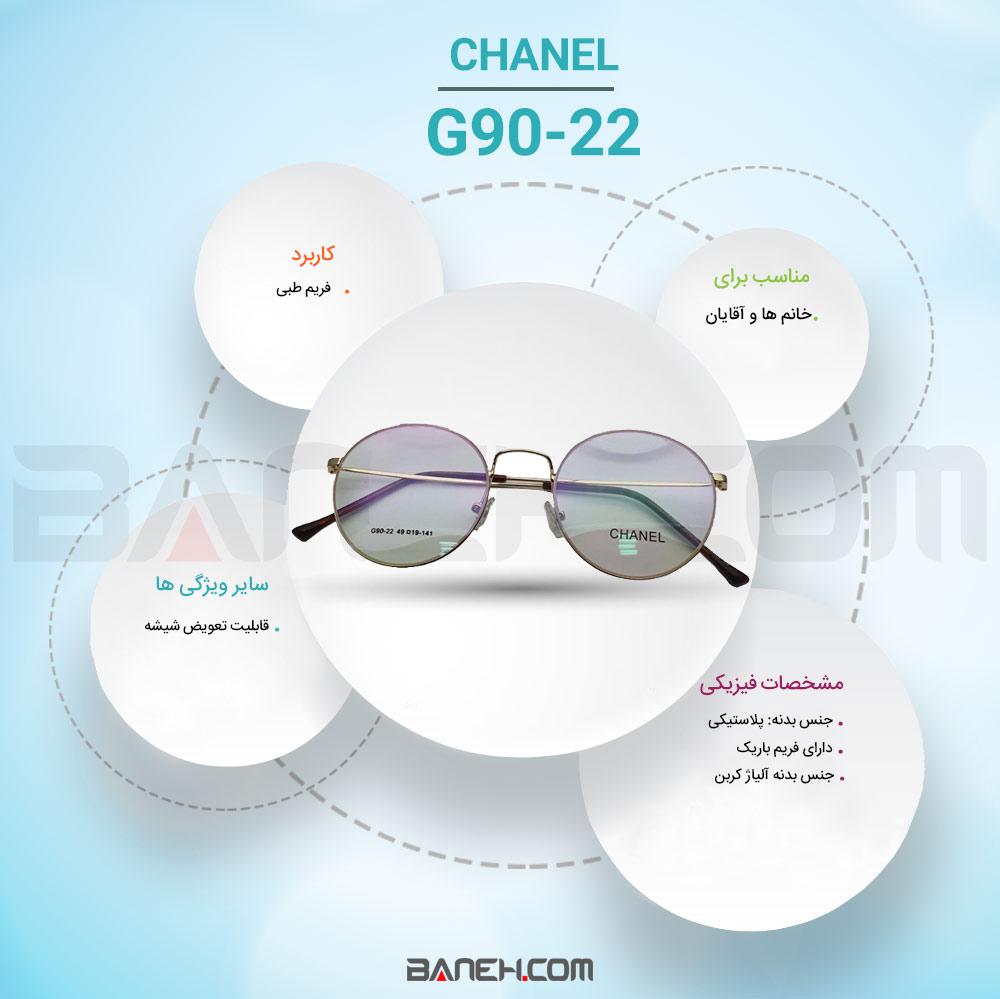 Chanel G90-22