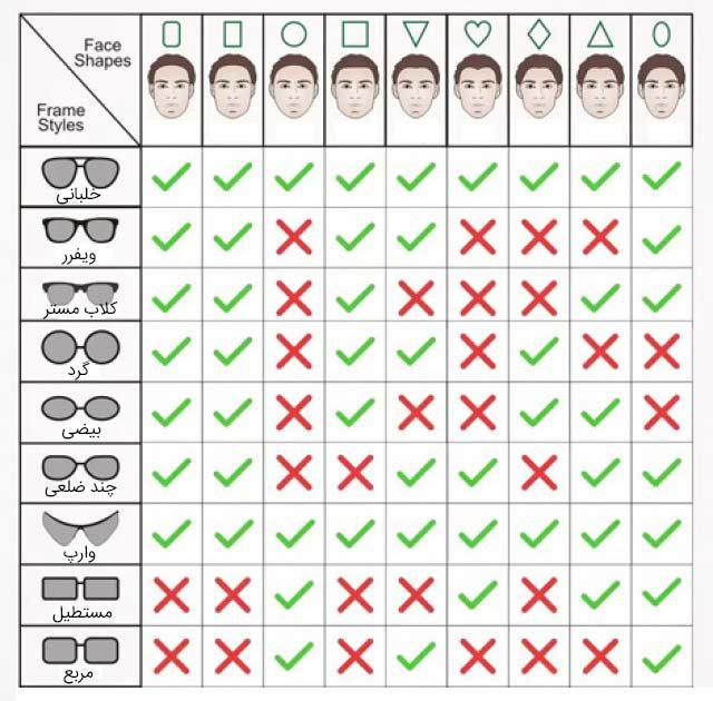 sunglasses-13