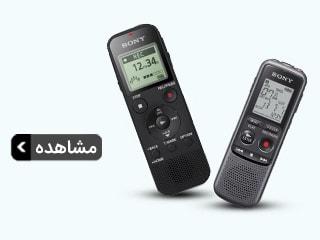 انواع ضبط کننده صدا