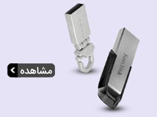 انواع فلش USB